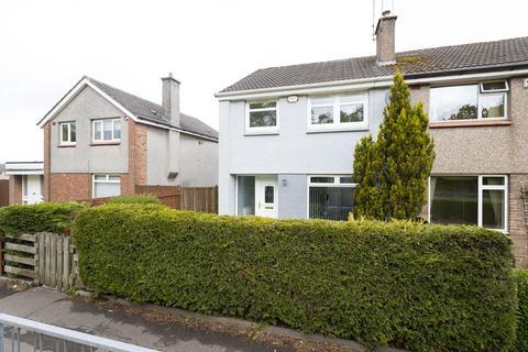 3 bedroom semi-detached house for sale - Waterside Road, Kirkintilloch