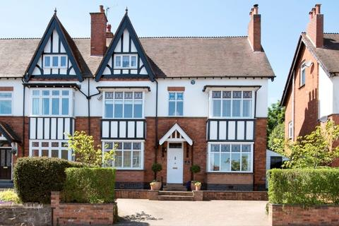 5 bedroom semi-detached house for sale - Lichfield Road, Four Oaks