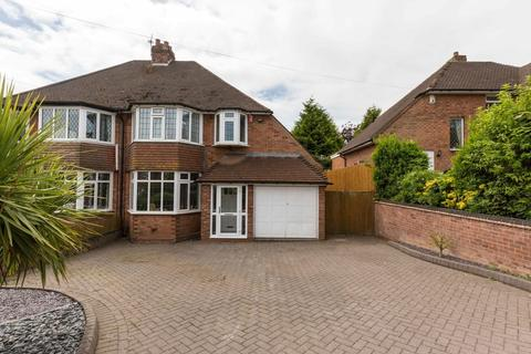 3 bedroom semi-detached house for sale - Holifast Road, Sutton Coldfield