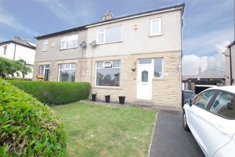 3 bedroom semi-detached house for sale - Denbrook Crescent, Bradford 4