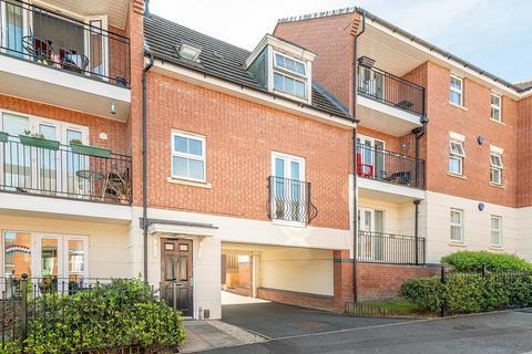 2 bedroom flat for sale - Brock Close, Rednal