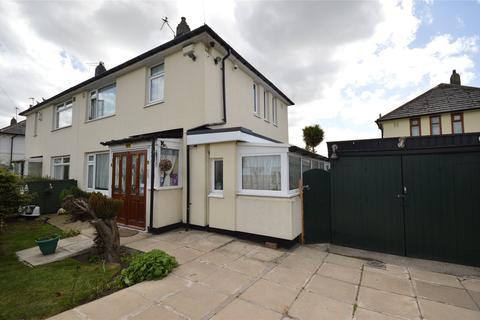 3 bedroom semi-detached house for sale - Blackmoor Road, Leeds
