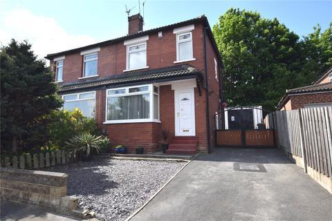 2 bedroom semi-detached house for sale - Kirkdale Crescent, Leeds, West Yorkshire