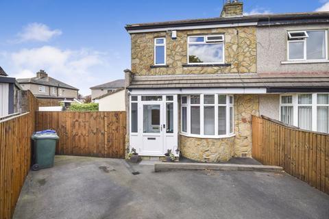 3 bedroom semi-detached house for sale - Low Ash Crescent, Shipley