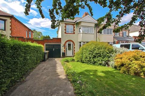 3 bedroom semi-detached house for sale - Lucknow Road, Willenhall