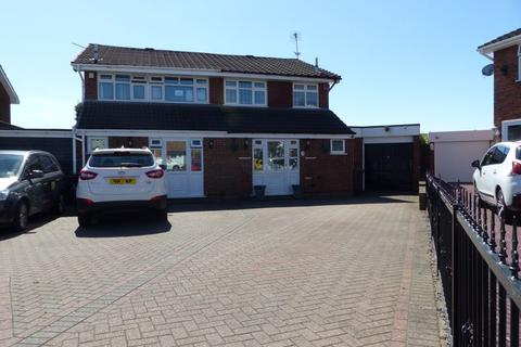 4 bedroom semi-detached house for sale - Whitewood Glade, Willenhall