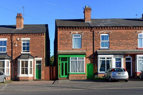 2 bedroom terraced house for sale - Jockey Road, Sutton Coldfield