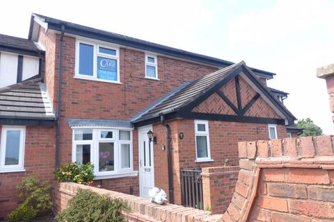 2 bedroom terraced house for sale - Hargreave Close, Sutton Coldfield