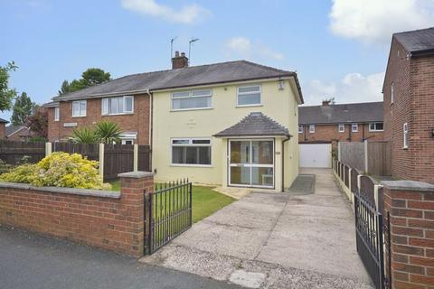 3 bedroom semi-detached house for sale - Chiltern Road, Warrington