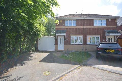 3 bedroom semi-detached house for sale - Keats Close, Widnes