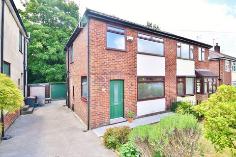 3 bedroom semi-detached house for sale - Ringlow Park Road, South Swinton