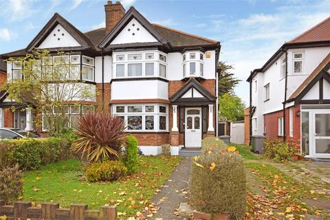 3 bedroom semi-detached house for sale - Audrey Gardens, North Wembley