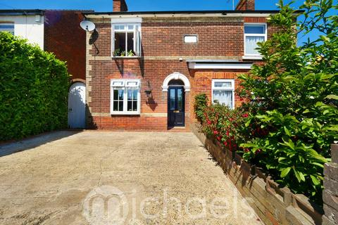 2 bedroom semi-detached house for sale - London Road, Stanway, Colchester, CO3