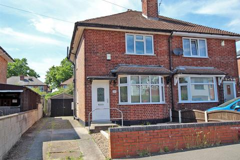 2 bedroom semi-detached house for sale - Marshall Hill Drive, Mapperley, Nottingham