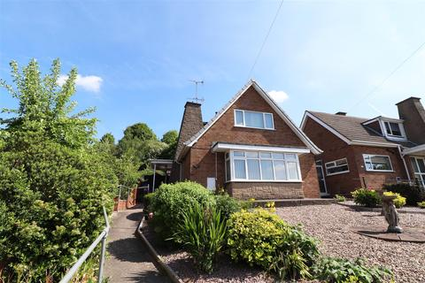 2 bedroom detached house for sale - New Station Road, Bolsover, Chesterfield