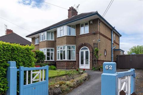 3 bedroom semi-detached house for sale - Rope Lane, Crewe, Cheshire