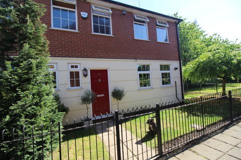 3 bedroom semi-detached house for sale - Merchants Quay,  Salford, m50