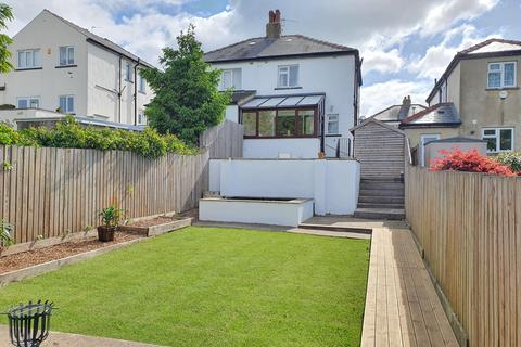3 bedroom semi-detached house for sale - Oxford Avenue, Guiseley, Leeds, LS20 9BX