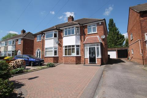 3 bedroom semi-detached house for sale - Springfield Crescent, Sutton Coldfield, B76 2ST