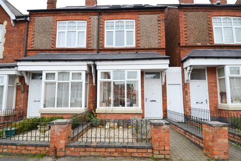 3 bedroom end of terrace house for sale - Heathfield Road, Kings Heath, Birmingham, West Midlands, B14