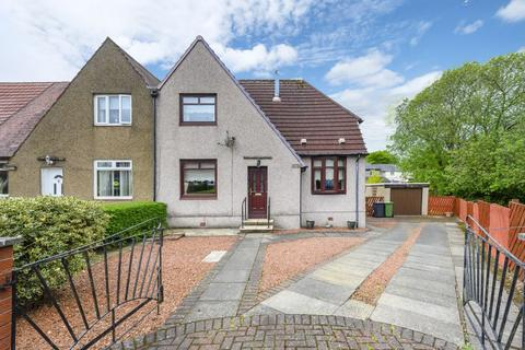 3 bedroom end of terrace house for sale - 61 Monkland Avenue, Kirkintilloch, G66 3BT