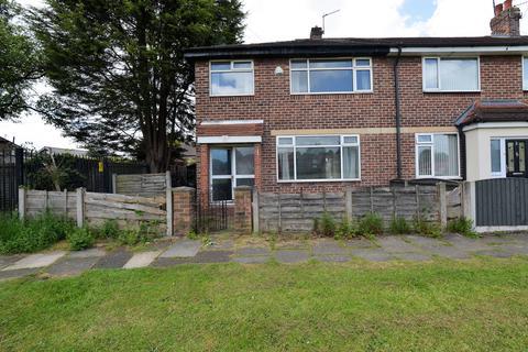 3 bedroom terraced house for sale - Woodsend Green, Flixton  M41