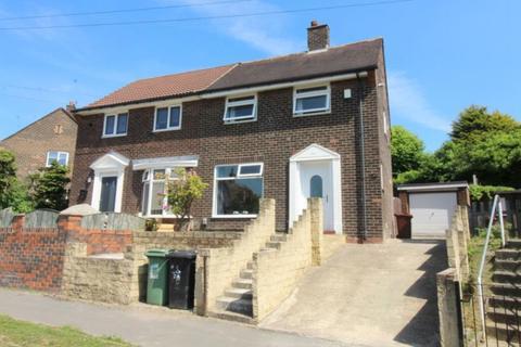 2 bedroom semi-detached house for sale - Fernbank Drive, Leeds, West Yorkshire