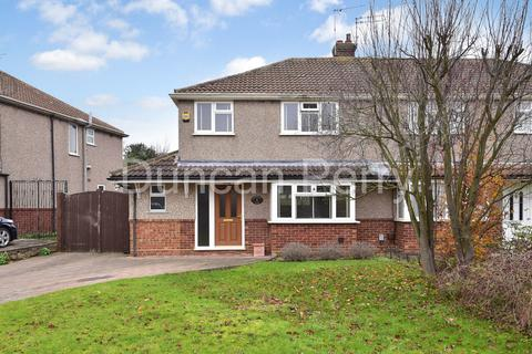 3 bedroom semi-detached house for sale - Parsonage Lane, Welham Green