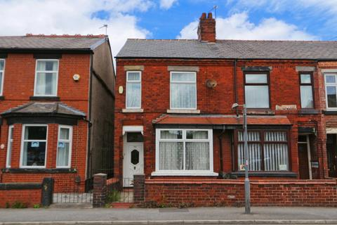 3 bedroom end of terrace house for sale - Parrin Lane, Eccles