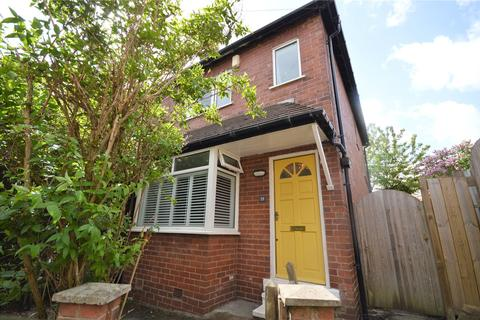 2 bedroom terraced house for sale - Springfield Walk, Horsforth, Leeds, West Yorkshire
