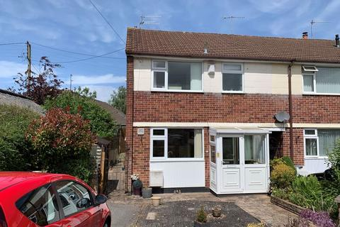 3 bedroom end of terrace house for sale - Westward Drive, Pill