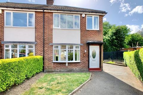 3 bedroom end of terrace house for sale - Springfield Road, Morley