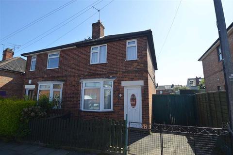 2 bedroom semi-detached house for sale - St Andrews Road, Aylestone