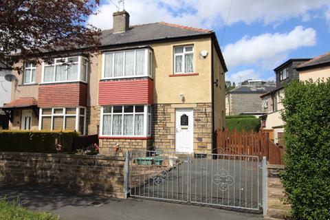 3 bedroom semi-detached house for sale - Grange Road, Riddlesden, Keighley, BD20