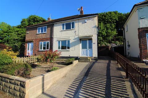 2 bedroom semi-detached house for sale - Albany Drive, Waterloo, Huddersfield, HD5 9UR
