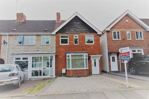 3 bedroom end of terrace house for sale - Gracemere Crescent, Birmingham, B28