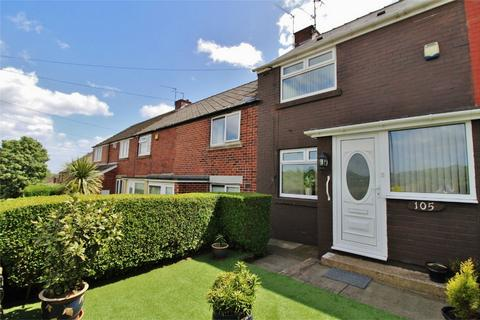 2 bedroom terraced house for sale - Yew Lane, SHEFFIELD, South Yorkshire