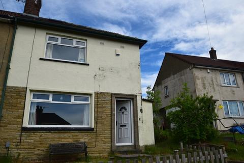 2 bedroom semi-detached house for sale - Douglas Crescent