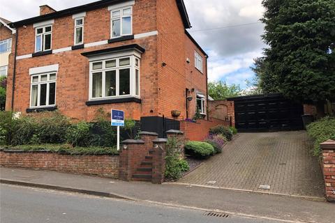 4 bedroom detached house for sale - Grange Road, Solihull, B91