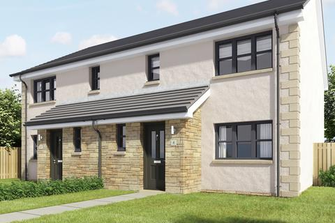 3 bedroom property with land for sale - Glencairn Estates, Cumnock, KA18 1SH