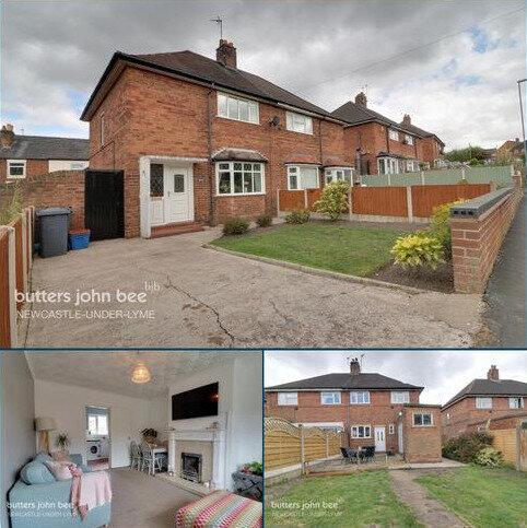 3 bedroom semi-detached house for sale - Vernon Avenue, Stoke-on-Trent