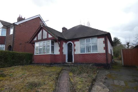 2 bedroom detached bungalow for sale - Southwell Road West, Mansfield