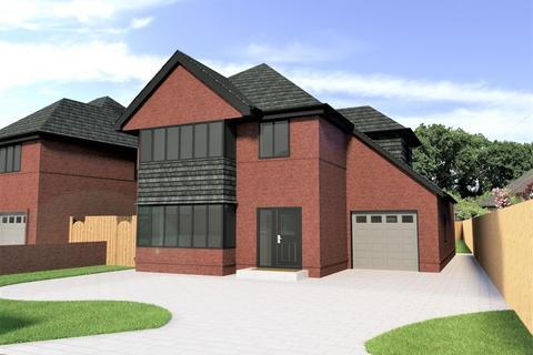 4 bedroom detached house for sale - Rockdene