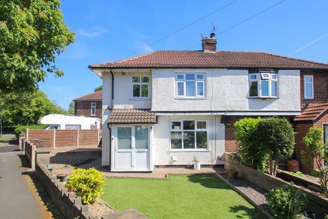 2 bedroom semi-detached house for sale - Taunton Avenue, Flixton, Manchester, M41