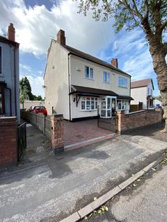 4 bedroom semi-detached house for sale - HARDEN ROAD, LEAMORE, BLOXWICH, WALSALL WS3