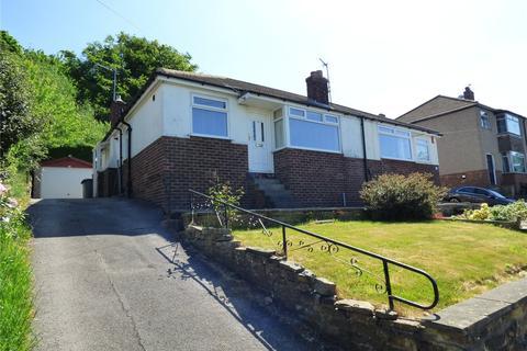 2 bedroom house for sale - Derwent Road, Bolton Road, Bradford, BD2