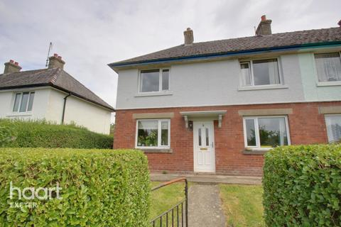 3 bedroom end of terrace house for sale - Cross View Terrace, EXETER