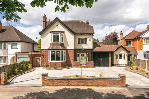 4 bedroom detached house for sale - Upper Holland Road, Sutton Coldfield, B72 1ST