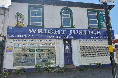 Property to rent - COVENTRY ROAD, SMALL HEATH BIRMINGHAM B10