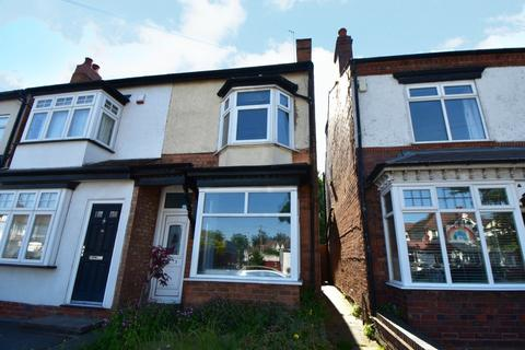 2 bedroom semi-detached house for sale - Olton Road, Shirley